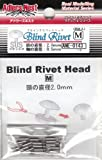 Blind rivet head. M (japan import)