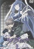 ツバサ・クロニクル Vol.4 [DVD]