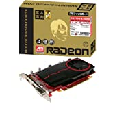 玄人志向 グラフィックボード Radeon HD7750 1GB PCI-E RH7750-E1GHD/A
