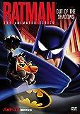 TVシリーズ バットマン〈闇の中から〉[DVD]