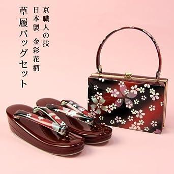 草履バッグセット 振袖用 「日本製 京職人の技 黒地に斜め赤 桜柄」 草履バッグセット 成人式 振袖用