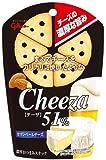 グリコ チーザ<カマンベールチーズ> 42g×10個