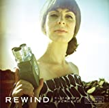 Elizabeth Shepherd &#8211; Rewind (2012)