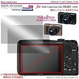 撥水・高防汚プロガード SH PRO GUARD SH HD Professional for SONY Cyber-shot DSC-HX30V / HX9V / DCDPF-PGSCSHX-A