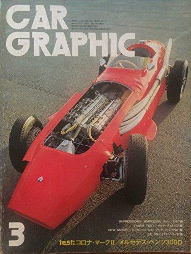 CAR GRAPHIC カーグラフィック 1977年3月 Vol.192 コロナ・マーク2/メルセデス・ベンツ300D