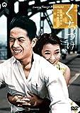 映画に感謝を捧ぐ! 「くちづけ(1957年版)」