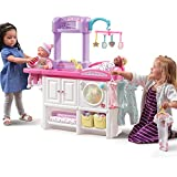 Step2 Love and Care Deluxe Nursery Doll Furniture