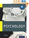 Psychology: Course Companion (Oxford Ib Diploma Programme)