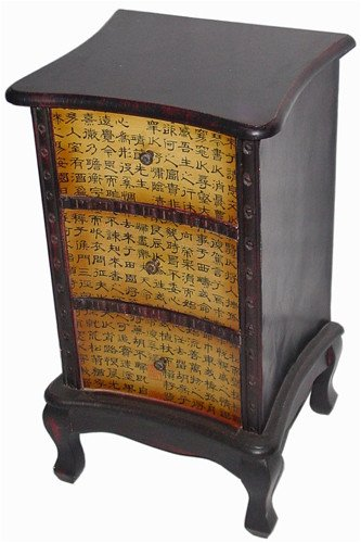 Buy low price discount japanese bedroom furniture 26 for Cheap end tables for bedroom