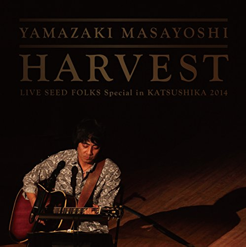 HARVEST ~LIVE SEED FOLKS Special in 葛飾 2014~ (CD2枚組)