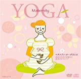 MATERNITY YOGA(CD+DVD)