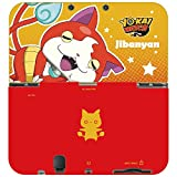 Yo-Kai Watch Duraflexi Protector (Jibanyan) for New Nintendo 3DS XL