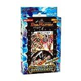 デュエルマスターズ トレーディングカードゲーム 「ビギナーズ・ビートスラッシュ・デッキ」