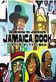 JAMAICA BOOK : ジャマイカ・キングストン観光本