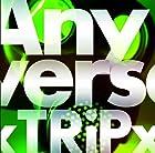 Any Verse (初回限定盤)()