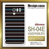 SH-04Eケース SH-04Eカバー SH-04E専用ケース TPUケース/AQUOS PHONE EX SH-04E /1256_ボーダー ブラック・ブルー(ストライプ_模様)
