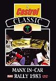 echange, troc Castrol Classic - in-Car Manx Rally 1983 [Import anglais]
