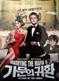 Marrying the Mafia 5 - Return of the Family (All Region DVD version with English sub)