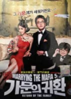 Marrying the Mafia 5 - Return of the Family…