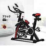 スタイリッシュジャパン(stylishjapan) エスティージェ スピンバイク   耐荷重250kg フィットネスバイク  (ブラック)