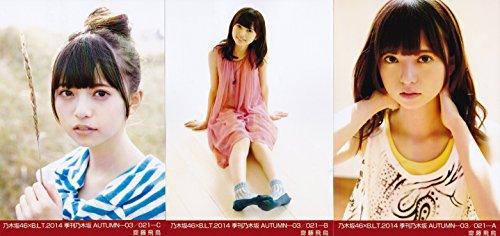 【齋藤飛鳥コンプ】「BLT 季刊vol.3」 乃木坂46 生写真 公式