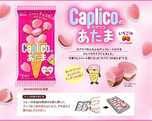 江崎グリコ カプリコのあたまいちご味 30g×10個