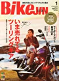 BikeJIN (培倶人) 2014年 1月号