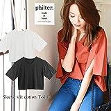 philter [made in Japan][日本製][綿100%]スリット入り5分袖VネックTシャツ outlet