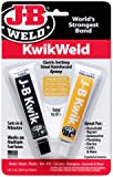 J-B Weld 8276 KwikWeld Quick Setting Steel Reinforced Epoxy - 2 oz