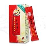 京都念慈菴蜜煉川貝枇杷膏 携帯用15gx10スティック入り 2箱セット 海外直送品
