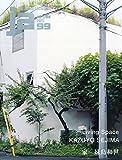 サムネイル:妹島和世による「家」にフォーカスした書籍『JA 2015年10月号 特集:Living Space KAZUYO SEJIMA 家 妹島和世』