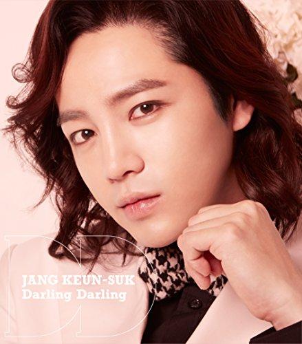 【Amazon.co.jp限定】Darling Darling/渇いたKiss(初回限定盤E) (オリジナル生写真【Type-G】付)