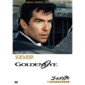 007/(TV) [DVD]