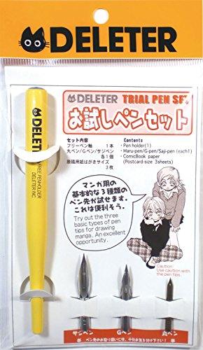 Deleter Manga Starter Kit - 1