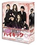 恋の一撃 ハイキック DVD BOX II