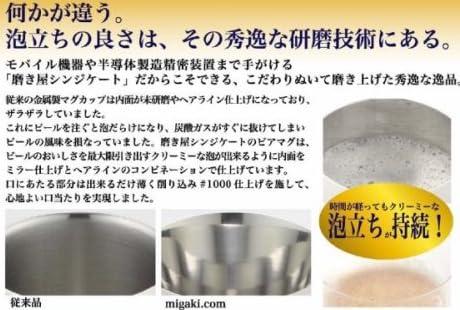 2重ビアタンブラー370ml【磨き屋シンジケート】(特典B)