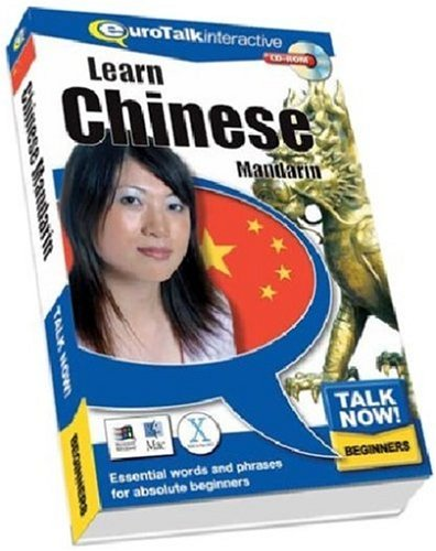 Talk Now! / Parlez Le Chinois Mandarin