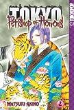 Pet Shop of Horrors: Tokyo, Vol. 2