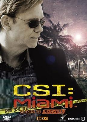 CSI:マイアミ シーズン10 ザ・ファイナル コンプリートDVD-BOX 2