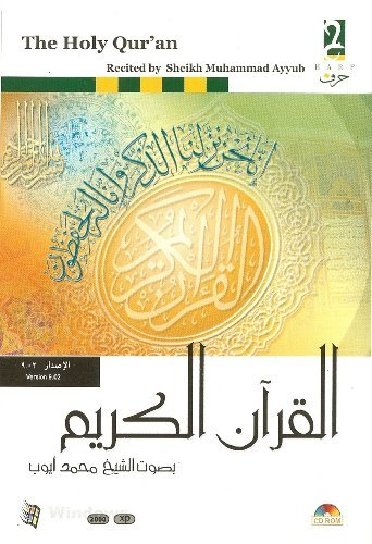 holy-quran-newest-harf-version-multilingual-and-searchable-recitation-by-shaikh-muhammad-ayyub-quran