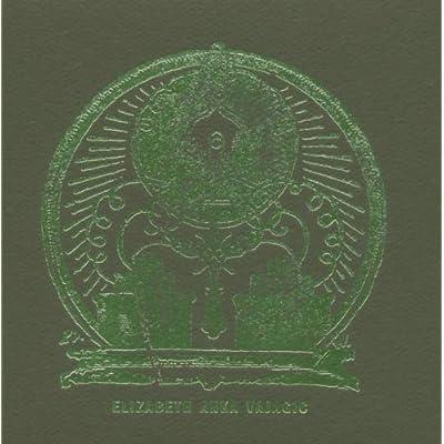 Elizabeth Anka Vajagic - Nostalgia-Pain (EP) (2005)