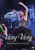松田聖子/Seiko Matsuda Concert Tour 2012 Very Very(初回限定盤) [DVD]