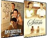 echange, troc Pack news fevrier = Antarctica + Love of Siam