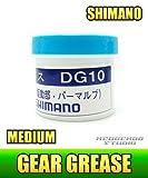 【シマノ純正】 サービスパーマルブグリス - DG10 -