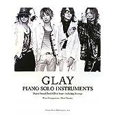 CD2枚組 GLAY/ピアノソロインストゥルメンツ
