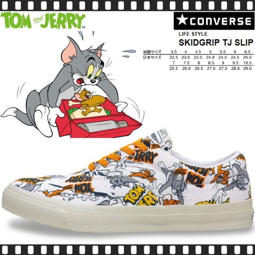 Jerry SKIDGRIP TJ SLIP white and white 26.5cm CONVERSE Converse ...