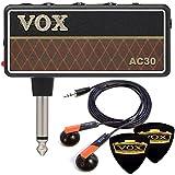 【限定VOXイヤホン&ピック2枚付】VOX/ヴォックス amPlug2 AC30 AP2-AC AC30トップ・ブースト・サウンド アンプラグ ヘッドホンギターアンプ