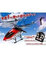 村田製作所製ジャイロ搭載!新・大型ラジコンヘリコプター「パワーブレイド」