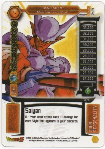 Dragonball Z CCG Janemba Atari Ultra Rare High Tech Promo Card #3