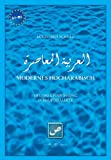 img - for Modernes Hocharabisch book / textbook / text book